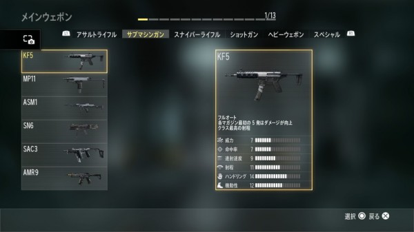 Call of Duty®: Advanced Warfare (字幕版)_20141114023104