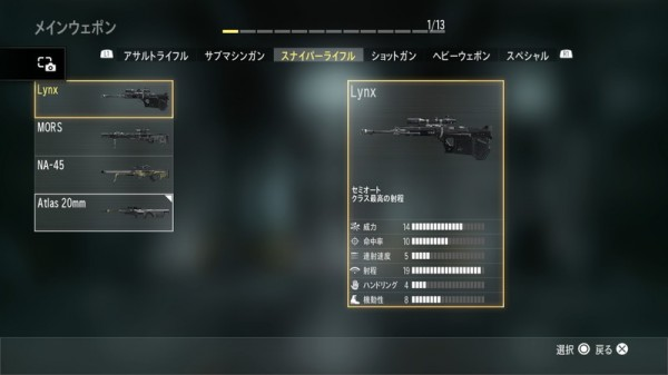 Call of Duty®: Advanced Warfare (字幕版)_20141114023119