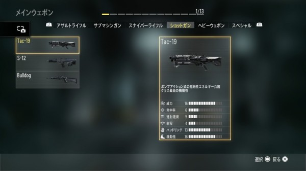Call of Duty®: Advanced Warfare (字幕版)_20141114023132