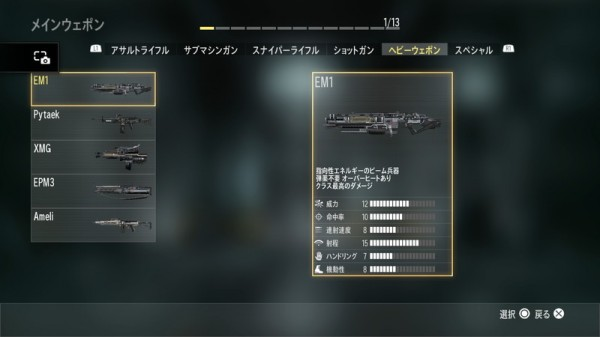 Call of Duty®: Advanced Warfare (字幕版)_20141114023140