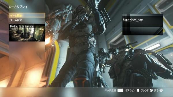Call of Duty®: Advanced Warfare (字幕版)_20141114001607