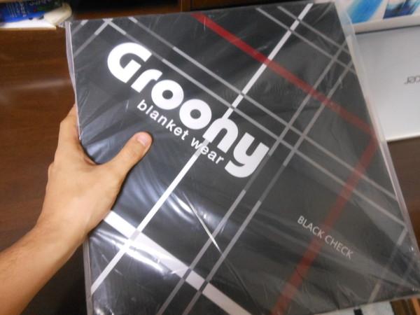 groony-2014 (1)