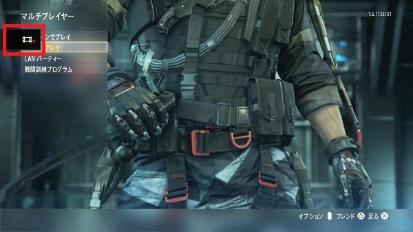 Call of Duty®: Advanced Warfare (字幕版)_20141117050143