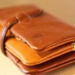 【開運】財布は結局のところ、いつ、どんなものを買えばいいのか