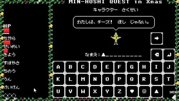 min-hoshi
