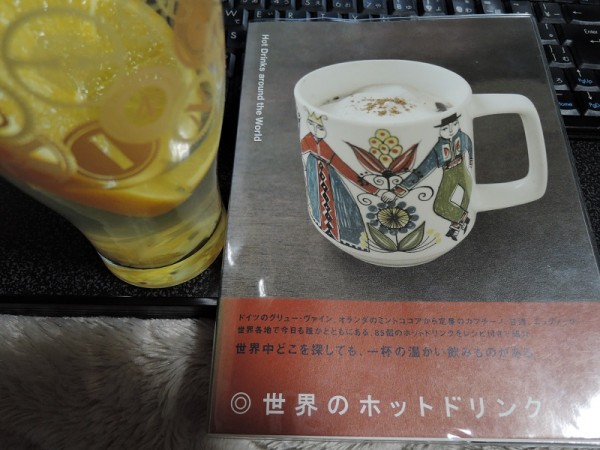 world-hot-drink