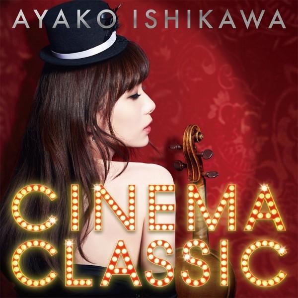 ishikawa-ayako2