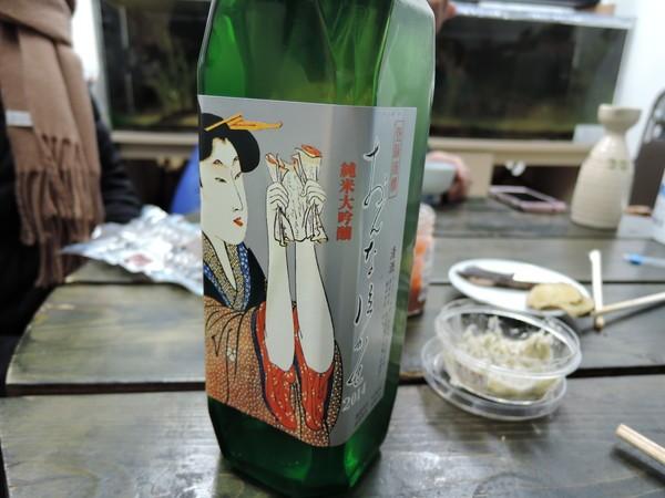 mishima (39)