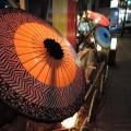 mishima (4)