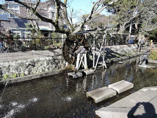 mishima (73)