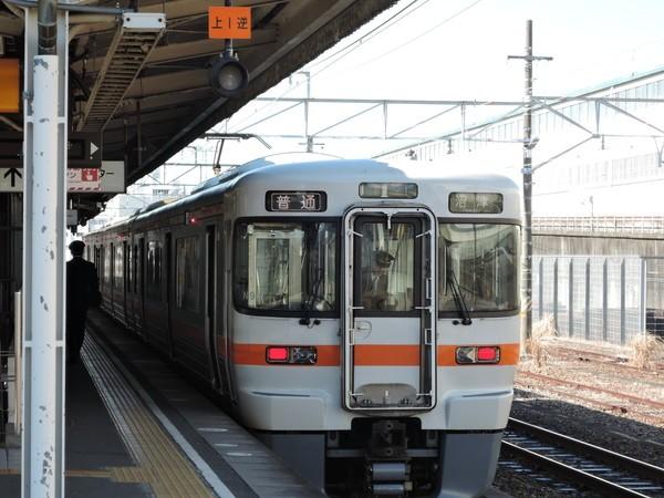 mishima (87)