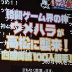 【日本プロゲーマー『ウメハラ』の生い立ちと年収】3rdジャスティン戦『背水の逆転劇』の裏話