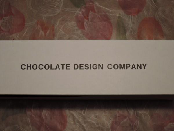 vanillabeans-chocolat (1)