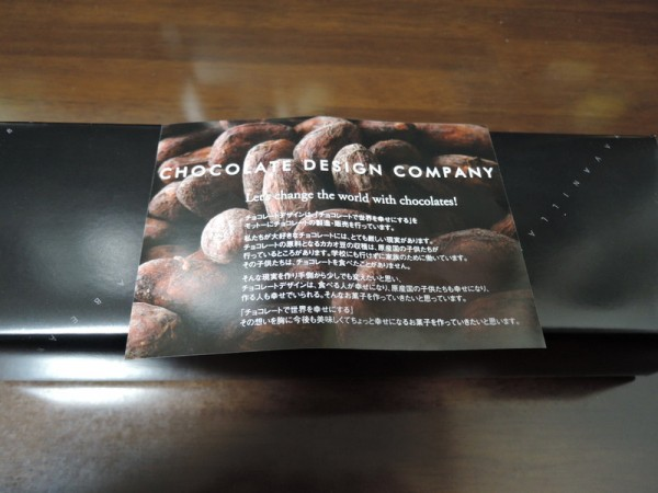 vanillabeans-chocolat (7)