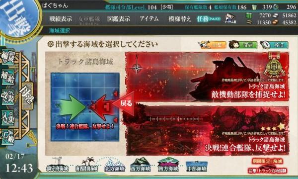 艦これ-746