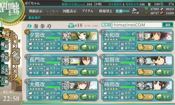 艦これ-447