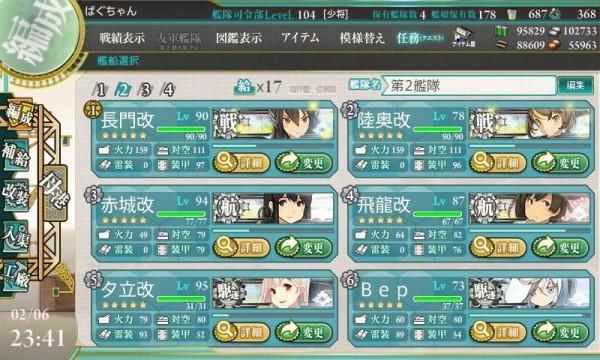 艦これ-262