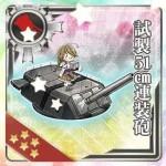 【艦これ2015冬イベント甲】E-2『トラック泊地空襲』攻略用編成!道中支援も意外とアリ