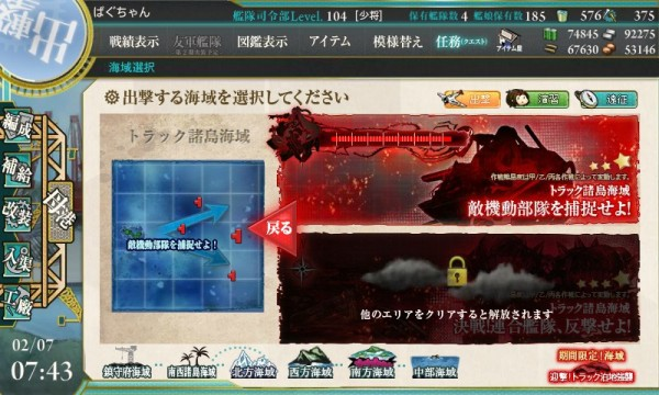 艦これ-403
