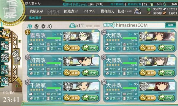 艦これ-261