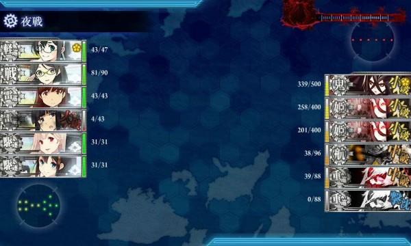 艦これ-688