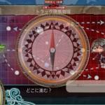 【艦これ2015冬イベント】EX-2(e5)理論的な攻略可能編成!機動部隊と水上部隊別の制空値