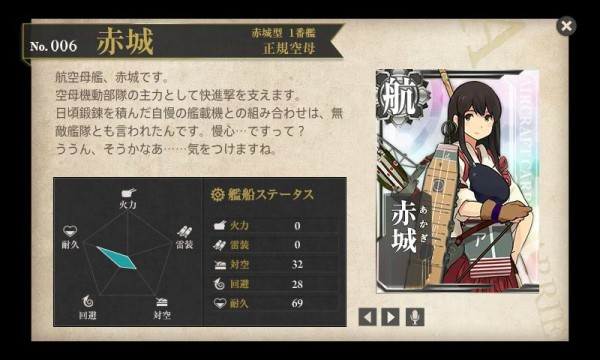 艦これ-545
