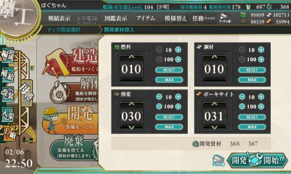 艦これ-311
