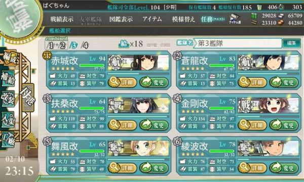 艦これ-667