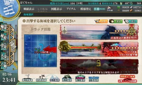 艦これ-263