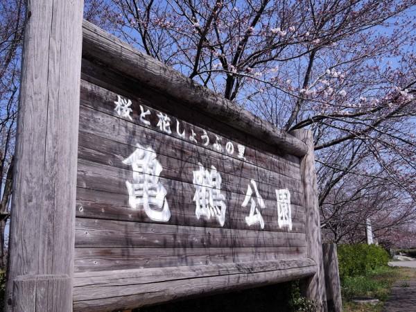 kikaku-kouen (5)