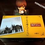【お洒落な神戸スイーツお土産・神戸プリン】ブランデー薫る大人verがスゲー美味いです。