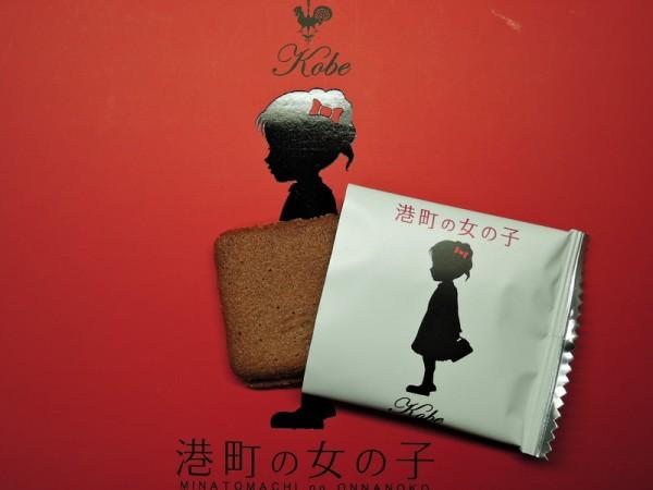 minatomachi-no-onnanoko (19)