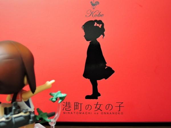 minatomachi-no-onnanoko (7)