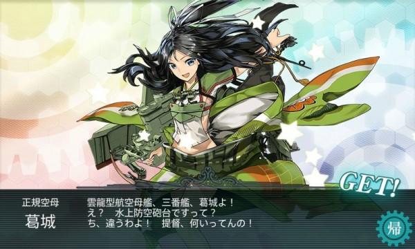 艦これ-078