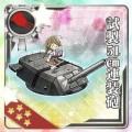 艦これ-8753