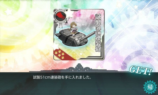 艦これ-875