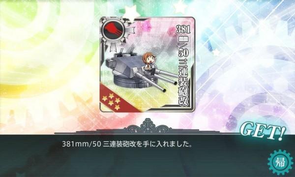 艦これ-192