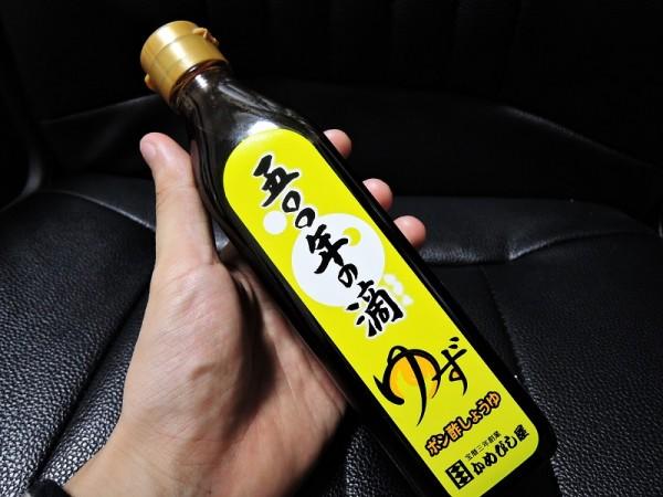 500nen-no-shizuku