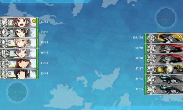 艦これ-111