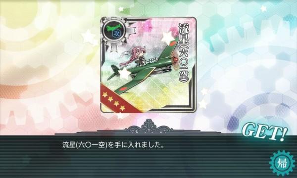 艦これ-135