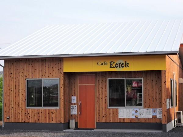 eotok (2)
