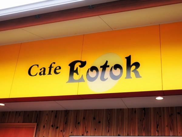 eotok (26)