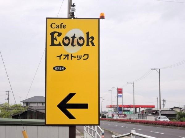 eotok-28-600x450