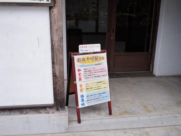 idutsuyashiki (39)