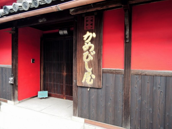 kamebishiya (43)