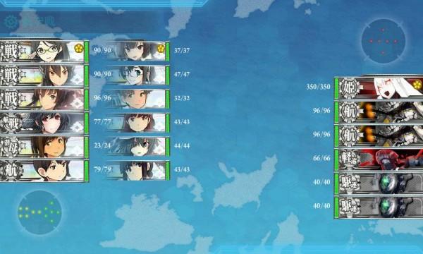 艦これ-296