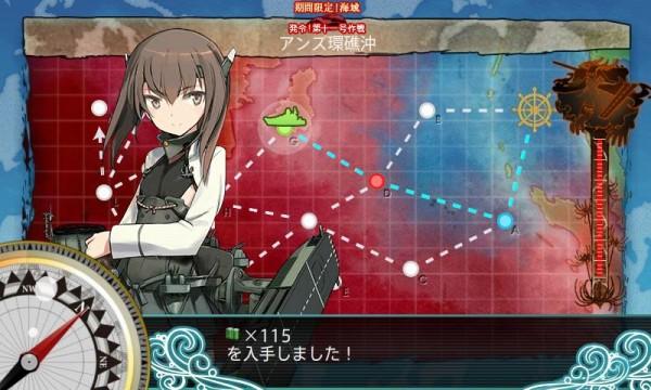 艦これ-210
