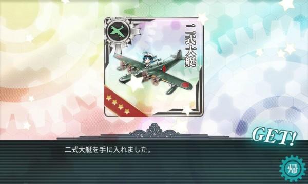 艦これ-235