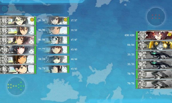 艦これ-253